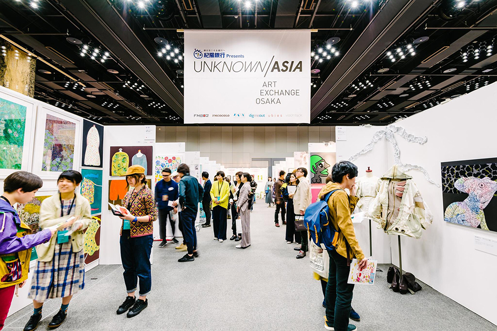 UNKNOWN ASIA Art Exchange Osaka